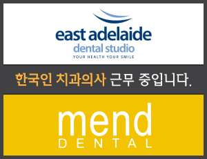 east dental / Mend Dental