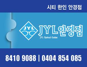 JYL 안경점